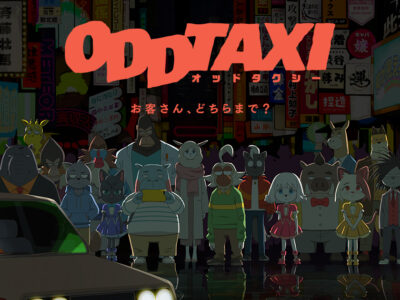 オッドタクシー 無料動画(アニメ1話~最終回)見逃し配信で全話フル視聴まとめ